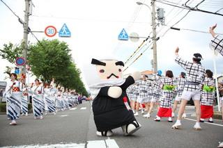 10月号1面ゲタ踊り.JPG