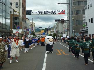 10月号1面ゲタ踊りP1090725.JPG