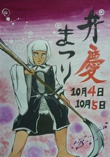 5中学生以上の部 準大賞 �M�アはるか 田辺中 1年.JPG