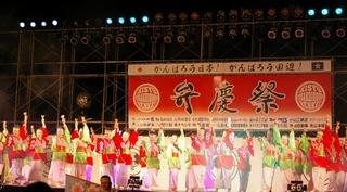 夢屋舞組2位.JPG